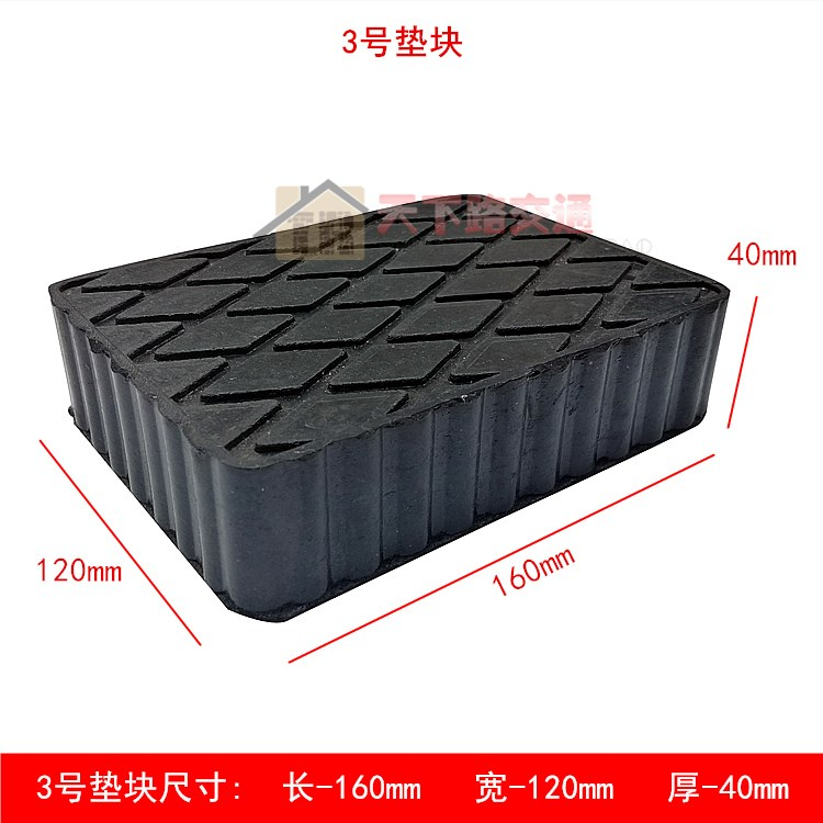 Examples of lifting scissor lift car lifting machine accessories rubber pad rubber mat litre two column machine for Masumoto