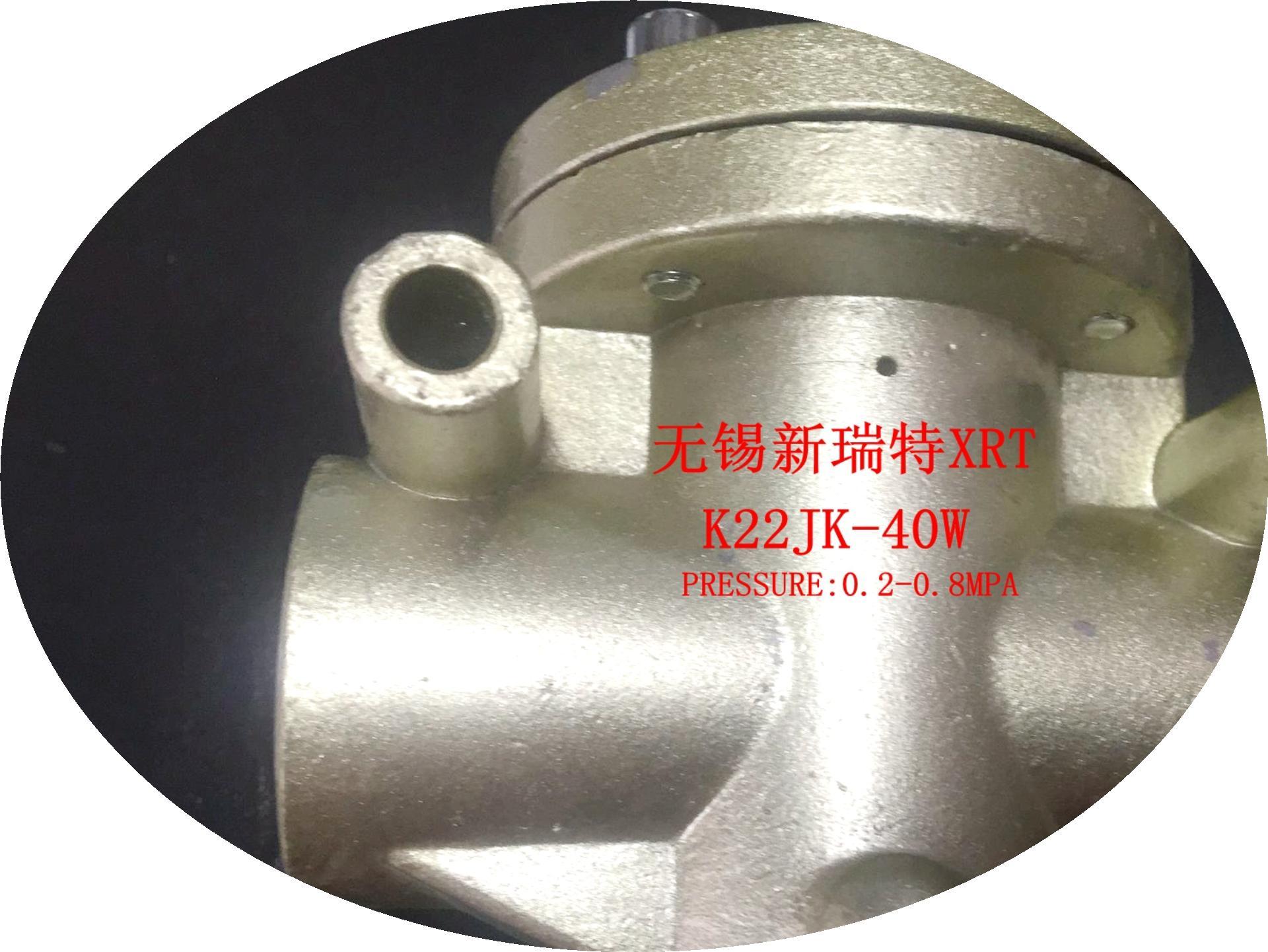 無錫ガス动换にK23JK-15W20W25W32W40W三通気弁K22JK-15Wコントロールバルブ