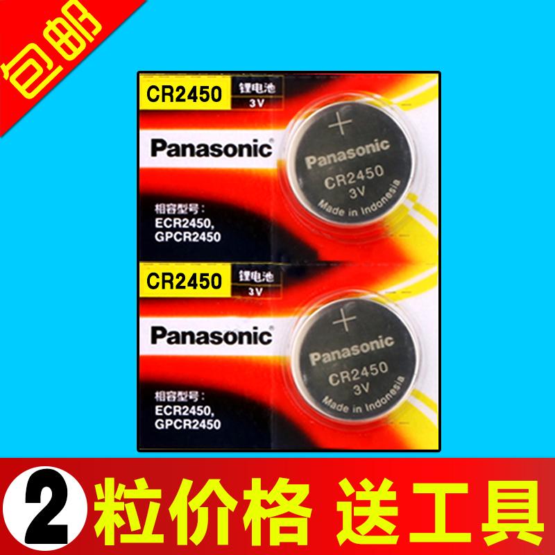 tai jet Webox avlägsna batteri tai jet fält e avlägsna batteri WECR2450 knappceller