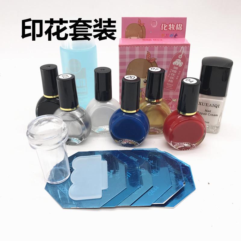 Nail printing tool kit, a full set of printed plate template printing nail polish, transparent silicone seal package mail