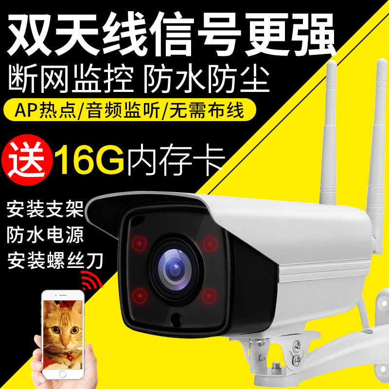 هد مصغرة كاميرا لاسلكية للرؤية الليلية في الهواء الطلق صغيرة جدا من شبكة الهاتف المحمول واي فاي مراقبة عن بعد في الوقت الحقيقي ميني رئيس