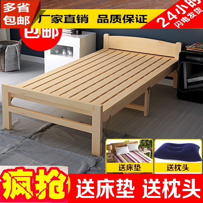 Wood folding bed single bed bed at double simple wooden children bed folding bed siesta bed