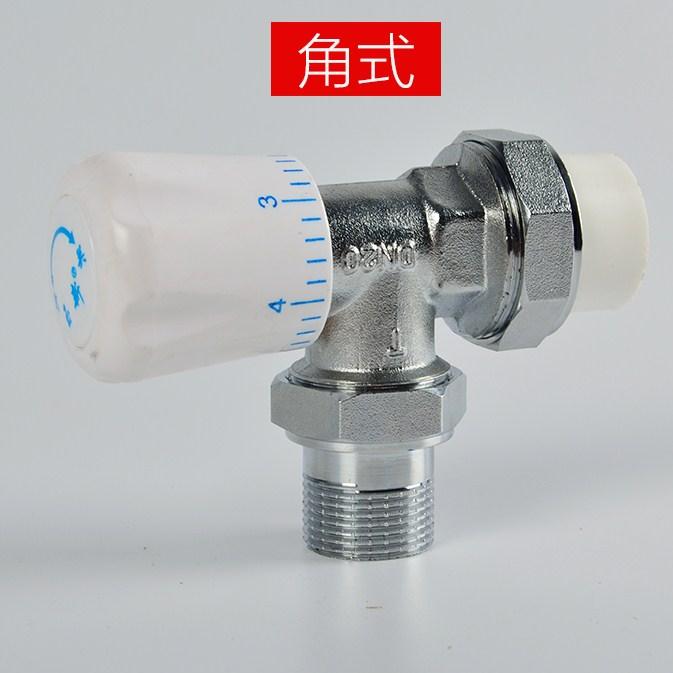 La válvula de control de ángulo de radiador el radiador especial de válvula de solenoide de la válvula de la tubería de gas a presión constante de accesorios de latón