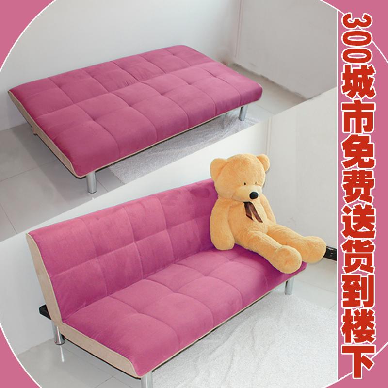 πτυσσόμενο καναπέ - κρεβάτι μικρού και μεσαίου μεγέθους στο σαλόνι πτυσσόμενο καναπέ διπλή ύφασμα μικρό καναπέ πτυσσόμενο κρεβάτι.