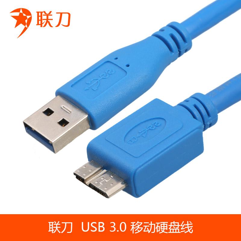 Die Messer - Linie für Linie usb3.0 mobile festplatte note3 verbindet die Linie S5 von Samsung HANDY - Daten von 1,5 m m