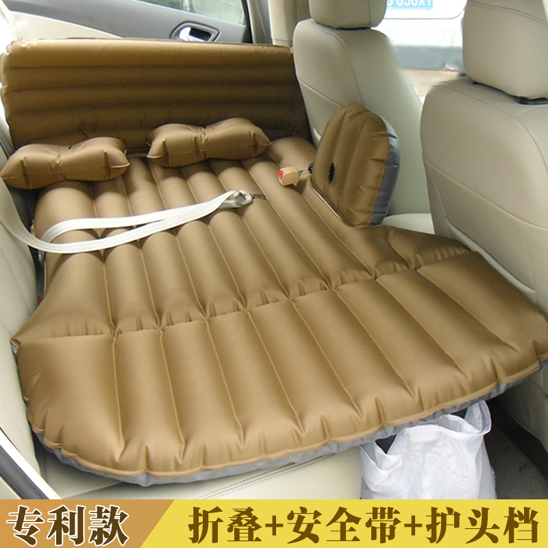 Vehicle inflatable mattress SUV special split car trunk travel car universal car bed bed bed