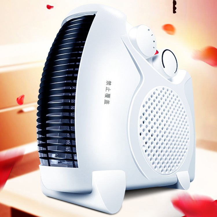 Small heater, domestic heater, mini air conditioner, office cooling and heating electric fan