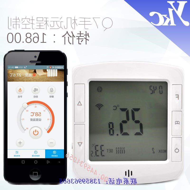 The new WIFI mobile phone remote control switch electric heating thermostat water heating electric heating carbon crystal panel