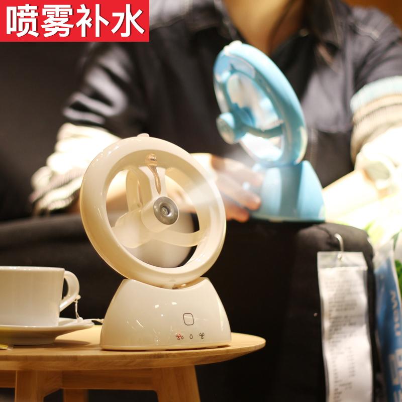 La creatividad en la palma de la mano Yeti USB mini ventilador de refrigeración de la batería de los portátiles para niños pequeños de hojas sin ventilador