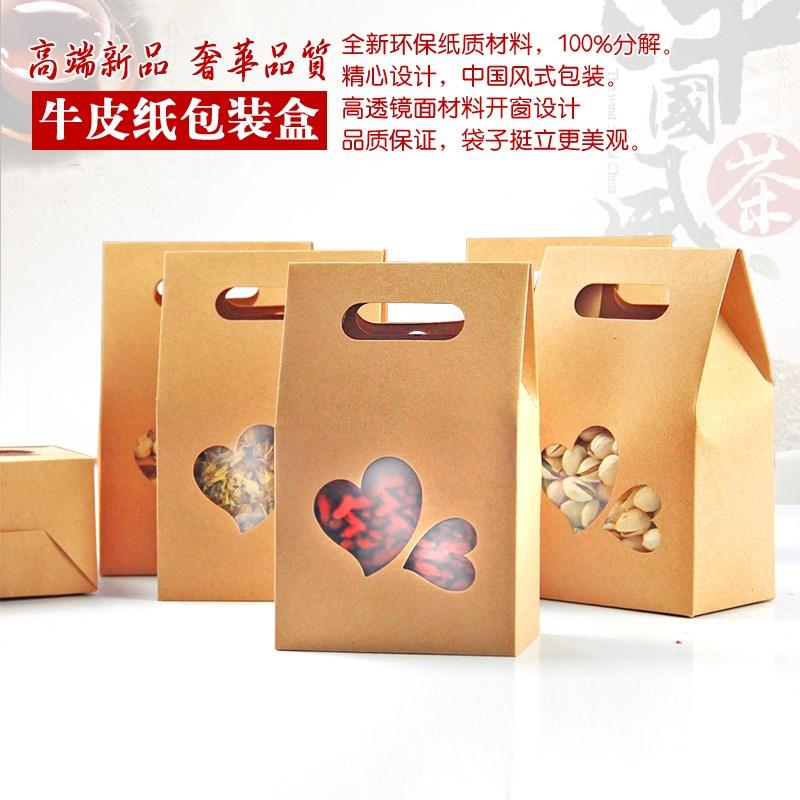 Dure Moon cake draagbare doos van Groot - ijs cake doos met vijf in de groothandel