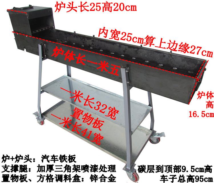 3мм коммерческих утолщение барбекю барбекю машину открытый древесный уголь окружающей среды барбекю оборудования туба расширение печь