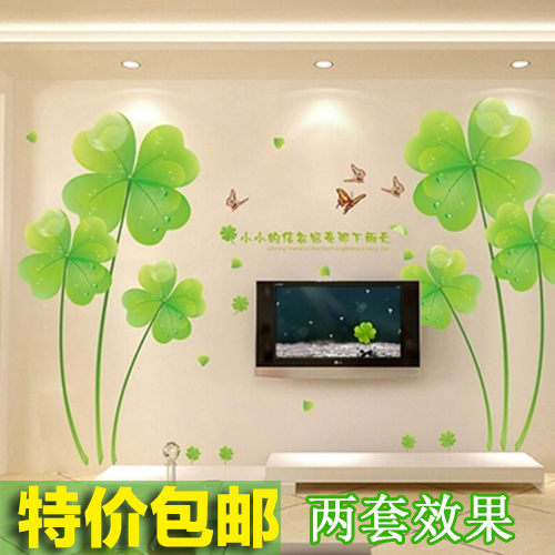 高貴紫特大客廳貼畫墻貼影視墻電視背景墻裝飾墻面貼紙餐廳田園風景綠色植物