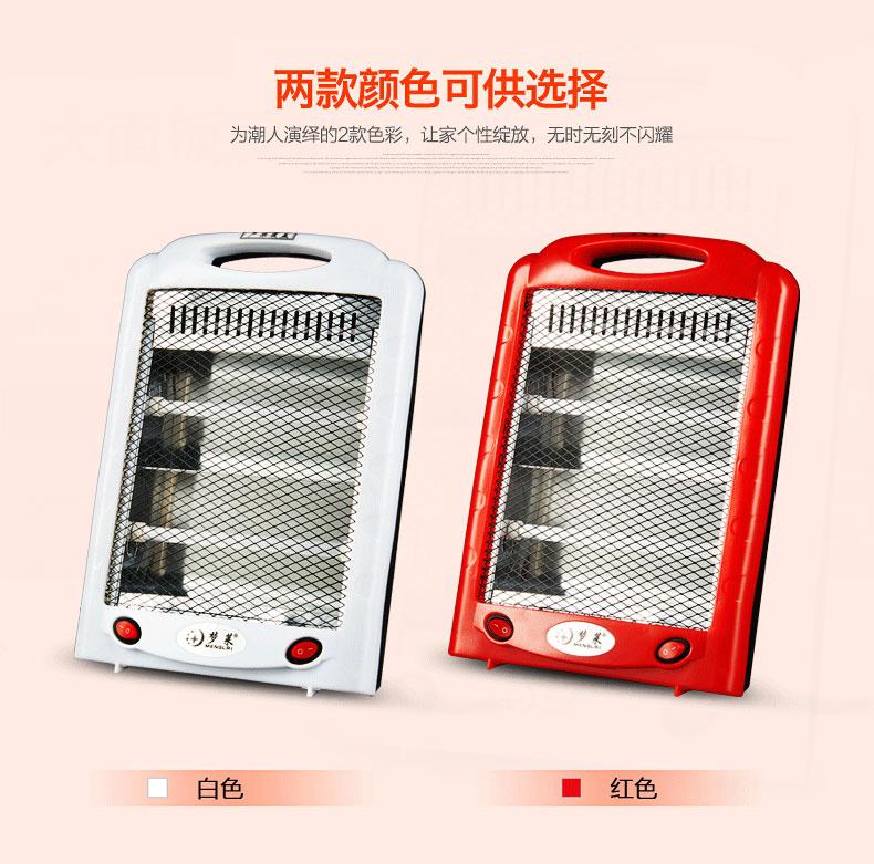 Die energiesparenden heizung Schnell heiß, mini - warme Luft - Luft - heizung und kühlung MIT mobile klimaanlage fan wasserkühlung