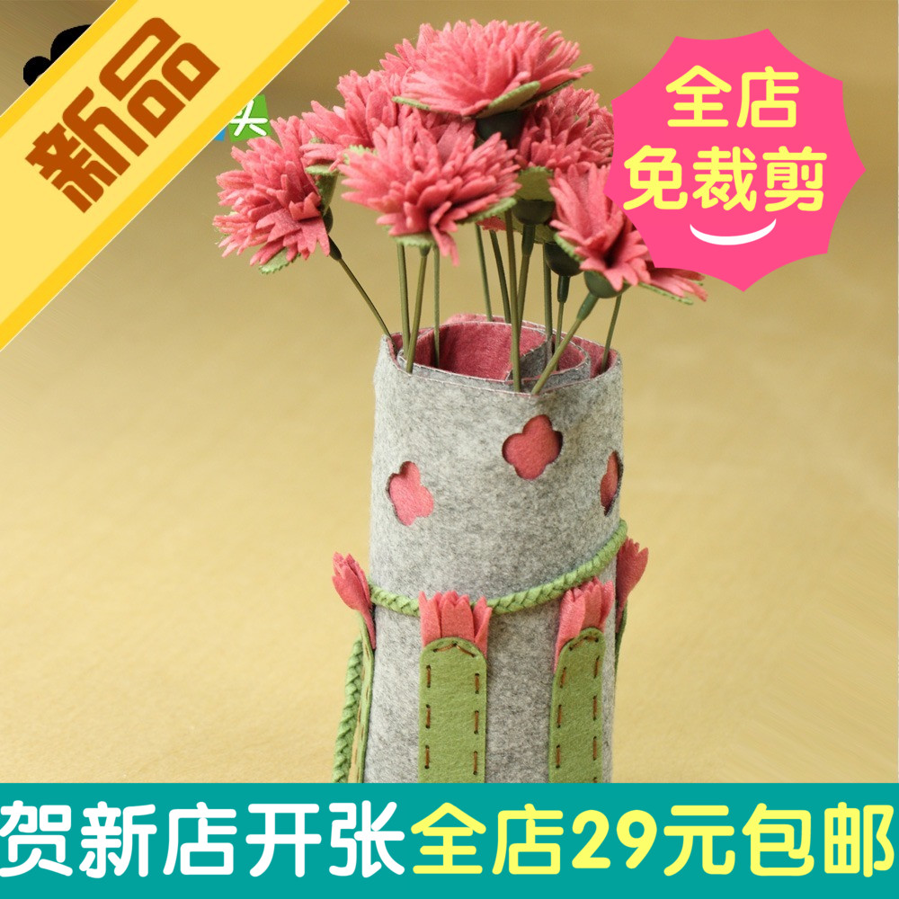 Small pieces of DIY non-woven material package carnation weaving flowers containing handmade cloth material package free cutting
