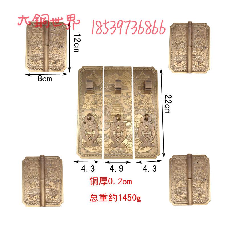 чистой меди китайских династий мин и Цин старинное сверху кабинета меди частей петли, ручки ландшафт ssangyong большой гардероб шкаф медные фитинги