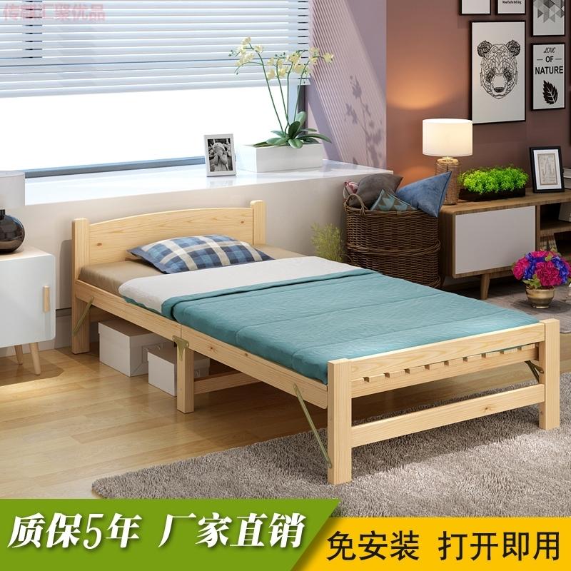 La cama plegable doble adultos solo un simple almuerzo metros de oficina portátil tipo cama de madera tanto en el campo de la cama