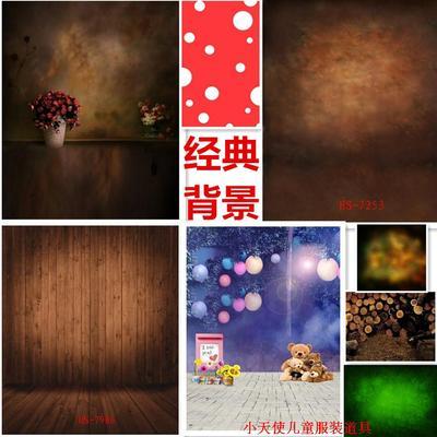 新款韩版儿童摄影经典背景布影楼婚纱主题写真主播百天拍照背景纸