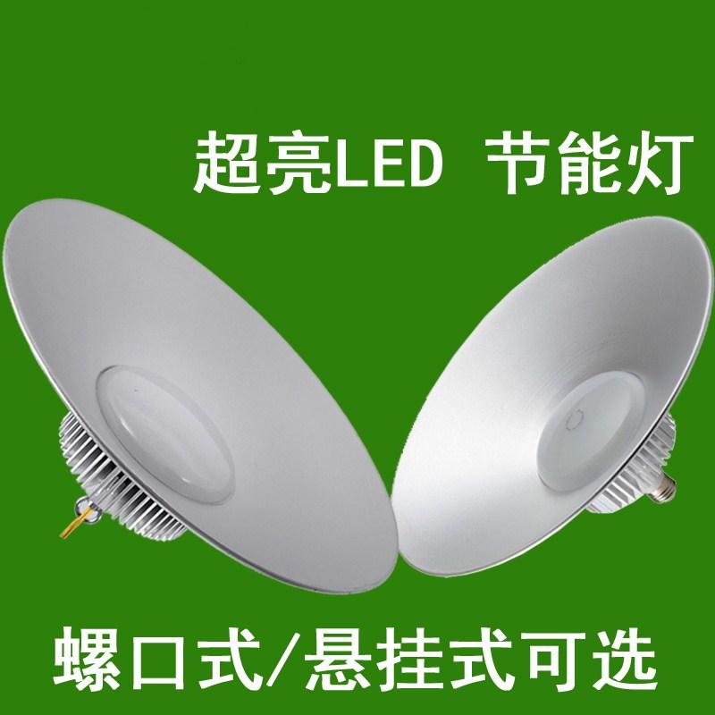 Το εργοστάσιο λάμπα πολυέλαιο e27, Export 60W100W αντιεκρηκτικών οδήγησε την λάμπα φωτισμού σε λάμπα στο εργοστάσιο της αποθήκης