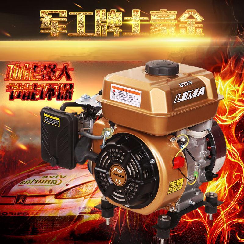 La confezione di un triciclo per Ampliare la Gamma di Veicoli Elettrici 48V60V72V Auto Carica di Unità di produzione in Corpo il serbatoio di Benzina