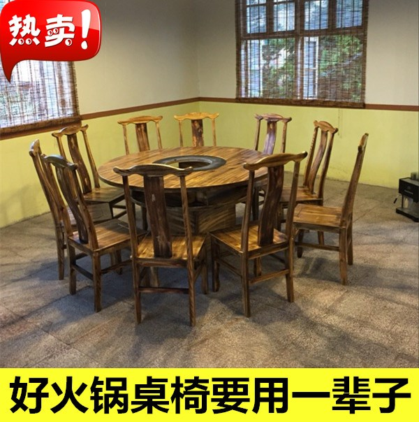The marble table Hot pot Chongqing old Hot pot chairs combined gas stove electromagnetic furnace circular Hot pot custom furniture