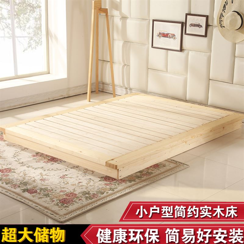 Solid wood bed Japanese tatami bed short platform bed 1.5m1.8 meter single double Zhuwo modern economic type