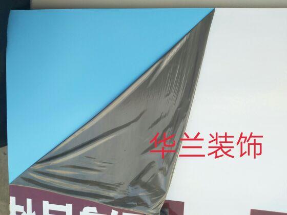 Die hersteller!Shanghai - Glück - Aluminium - platten 3 Tage - außenwand für Werbung