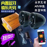 Zvočnik za zvočnike z električnim avtomobilskim vozilom z avdio večfunkcijskim strojem z motornim kolesom