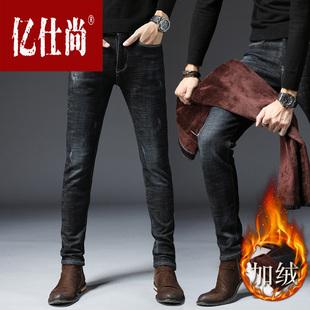 加绒牛仔裤男弹力男士加厚长裤秋冬款韩版修身小脚裤ins休闲裤子