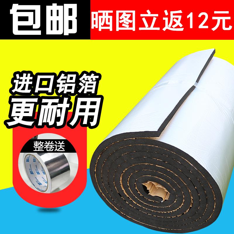 akustinen levy katon eristys puuvillan kumia johtokunta korkean lämpötilan auto eristysmateriaalin vettä laatikko alumiinifolio lämpöeristyksen enimmäismäärä