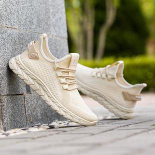 2020春夏季运动鞋男布鞋透气耐磨网面休闲鞋跑步男鞋
