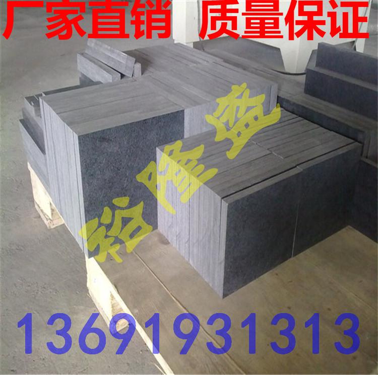 De zwarte stenen platen gemaakt van carbon van hoge - temperatuur - schimmel isolatie kamer oven tray isolerende bekleding.