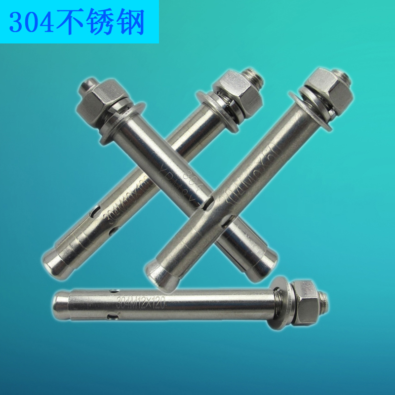Authentic 304 stainless steel expansion screw, pull blasting screw, pull blasting hook screw accessories M6M8M10M12