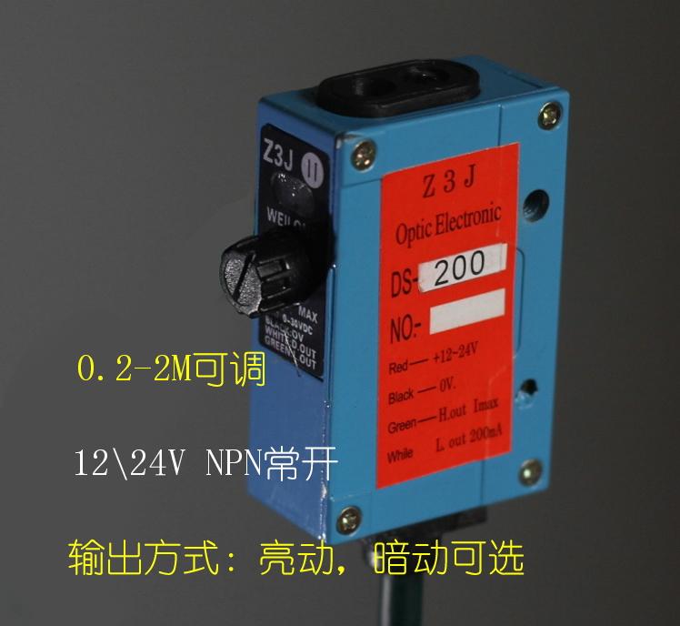 انعكاس منتشر الاستشعار الكهروضوئية 12-24v جسم السيارة في زاوية صغيرة 0.2-2M القرب التبديل