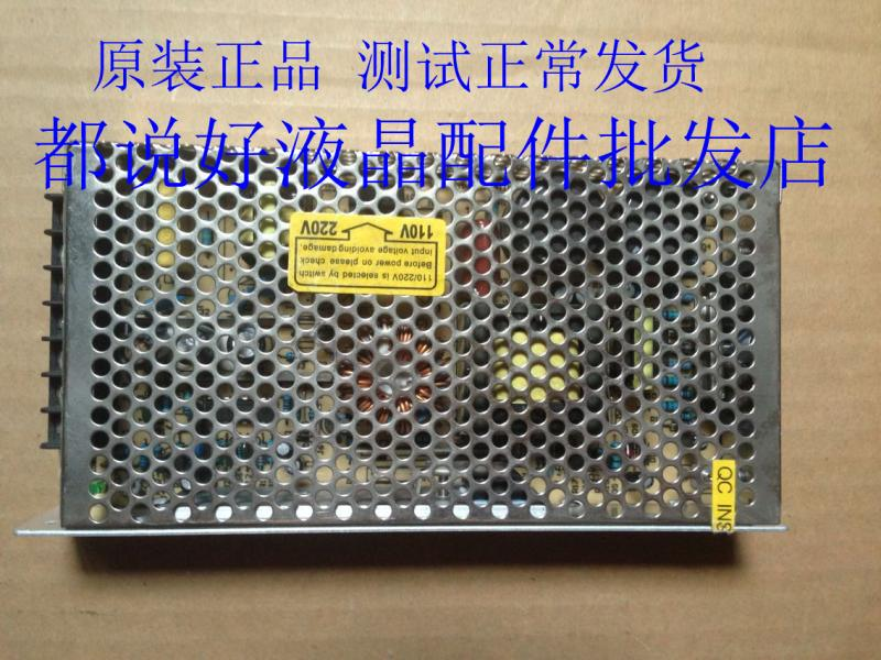 Hongkong Ming Wei for switching power supply S-145-1212V12A test.