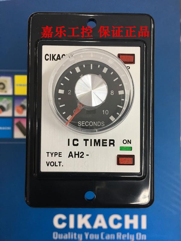 Тайвань CIKACHI: Цзяян реле времени DC12DC24V AH2-YAH2-Y2 универсальный тип