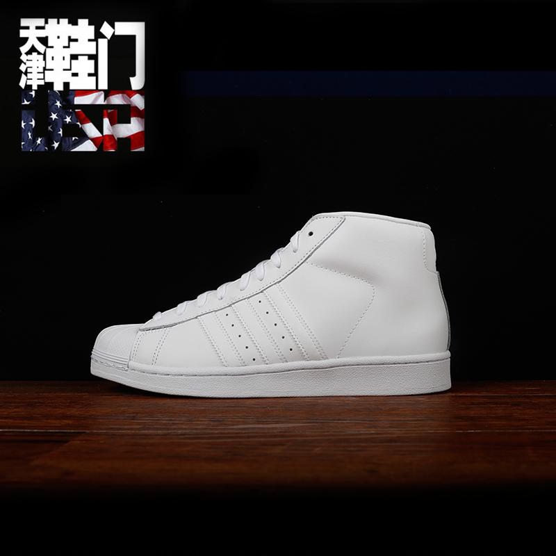 The shoe door clover ADIDASPROMODEL high Bangquan white skateboard shoes AQ5217