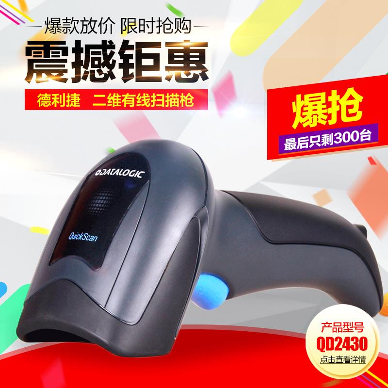 Escáner de código de barras bidimensional 2d agilidad QD2430 Deli cable escáner códigos códigos de barrido (USB)