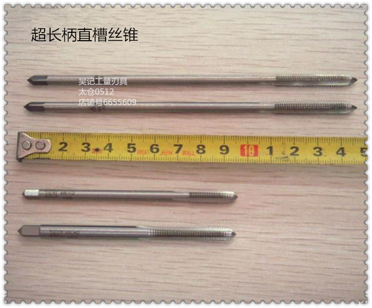 Long handle taper pipe thread machine tap ZG1/4-19*130mm super long screw tapping long handle cone pipe tap