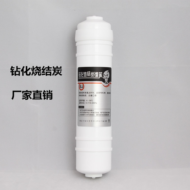 The 8 inch /10 inch / T filter water purifier Korean integral drilling sintering activated carbon filter