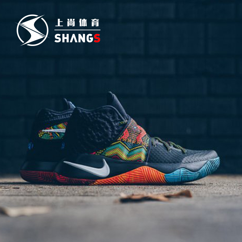 Shang Shang NikeKyrie2BHM Erwin 2 black month basketball shoes 828375-099