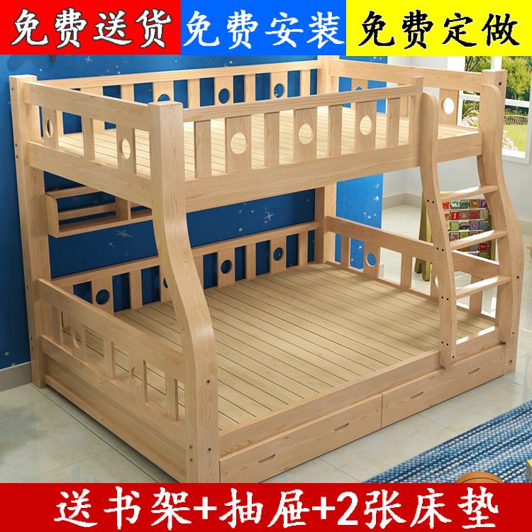 Holz aus dem Bett höhe etagenbetten Kinder im Bett der Mutter im Bett der Mutter - Tochter - Bett im Bett Arbeiten die Maschinen ganze Kiefer individuelle Möbel