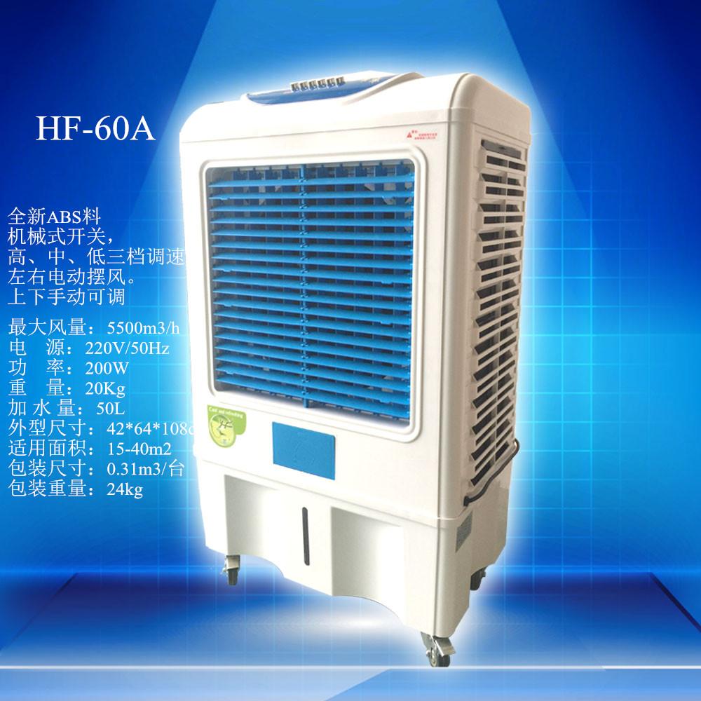 Die Art ALS klimaanlage mobile lüfter, klimaanlage, energieeinsparung und Umweltschutz Wasser - kühlsystem menge Wind - Maschine