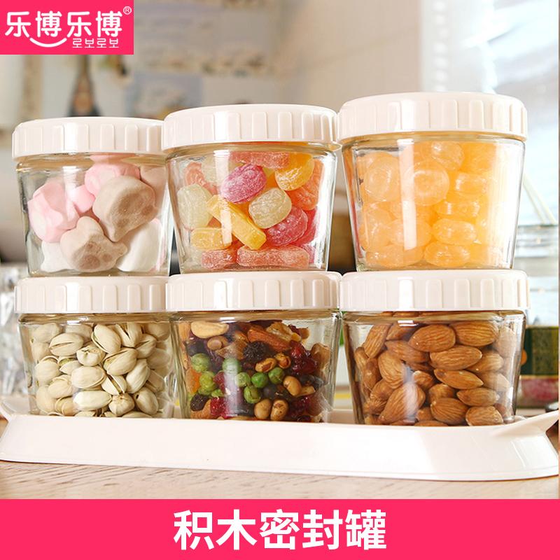 密封罐糖果储物罐咖啡豆小瓶子厨房食品收纳盒五谷杂粮干果玻璃罐