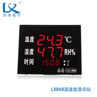 LX868 alarm, temperature hygrometer, LED screen, high precision temperature and humidity indicator, industrial electronic thermometer