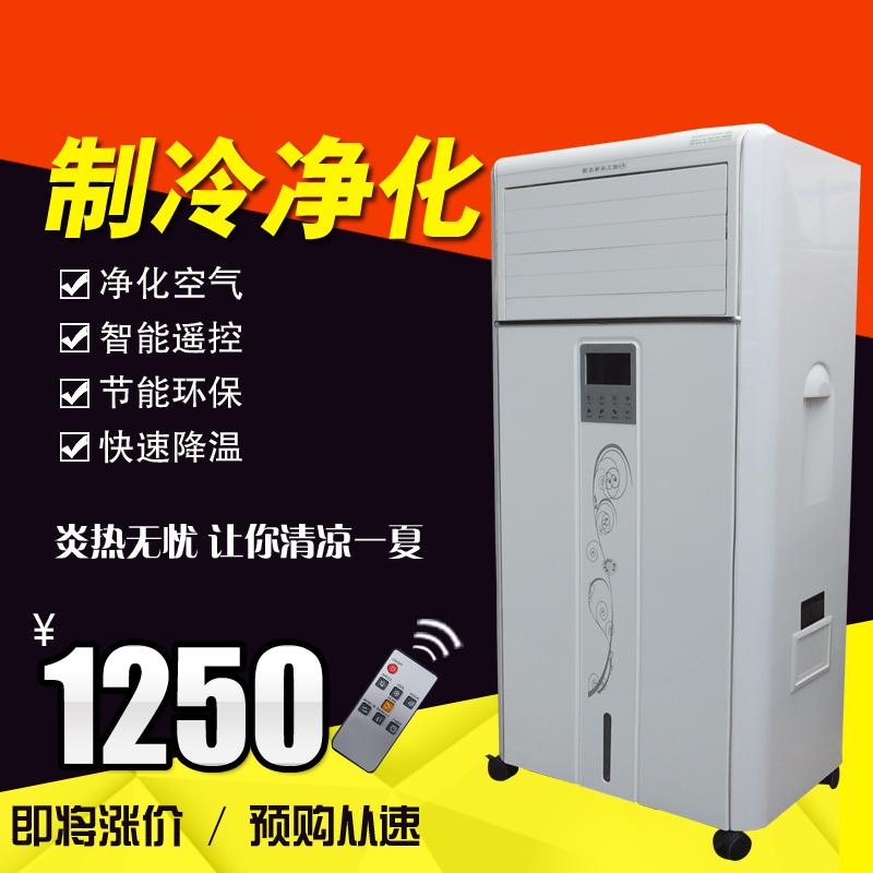 Das neUe industrielle kühler ALS klimaanlage kommerzielle der umweltfreundliche klimaanlage lüfter mobile ALS klimaanlage