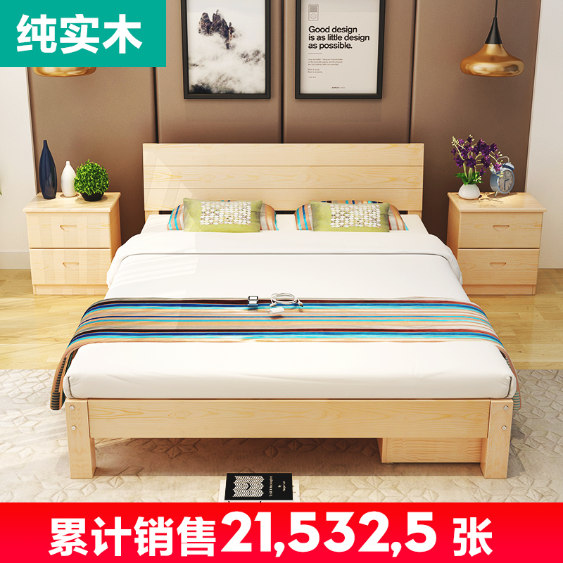 Custom simple bed widened extended side stitching bed, children's solid wood single bed, 1 meters, 2 small beds, pine double