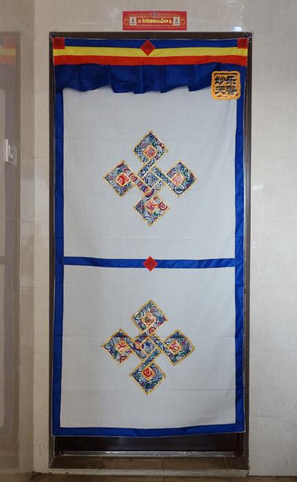 التبت التبت ستارة قماش ستارة الشرفة الميمون الحلي ديكور ألوان اختياري 90 * 180cm