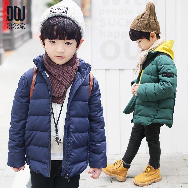 多多家童装男童棉服儿童棉袄2017冬装新款男孩韩版棉衣外套潮3029