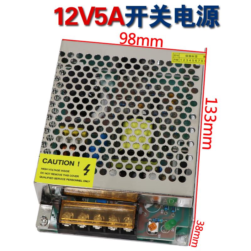 24V5A захранване достатъчно мощност w двигател за постоянен ток с преобразувател на променливия ток в постоянен ток на трансформатор