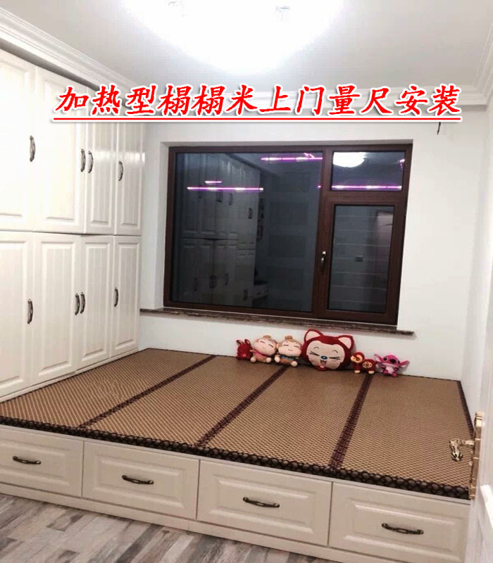 Customized heating mattress pad Japanese tatami matting TATAMY tatami mat Kang coconut mat promotion